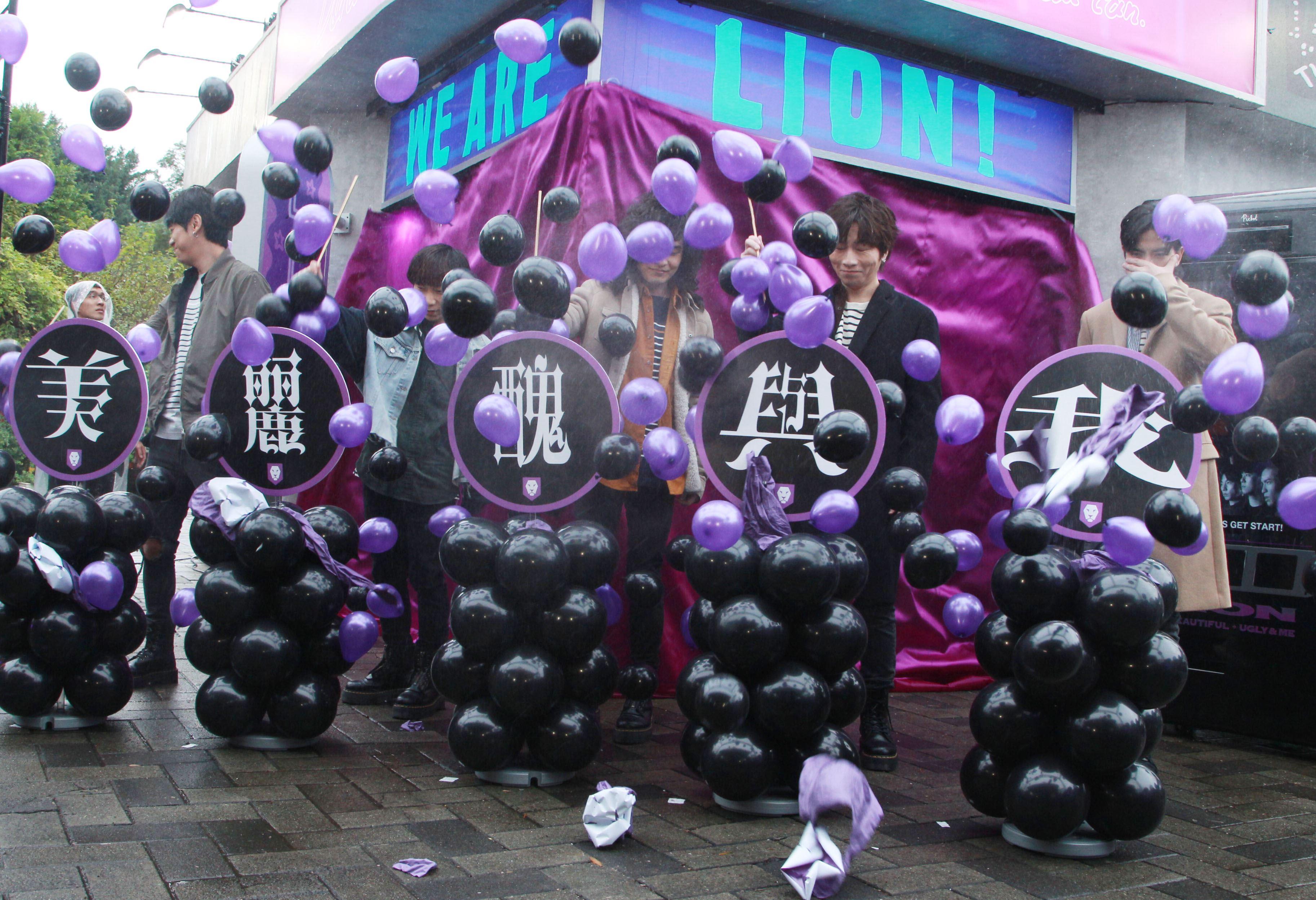 「亞洲重磅搖滾天團」獅子LION蕭敬騰、力Q、小強、陳珩、FUMI 2019年推出全新專輯「美麗、醜與我」。(記者邱榮吉/攝影)