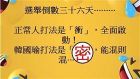 黃創夏臉書貼文。