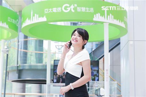 遠傳電信,中華電信,台灣大哥大,台灣之星,亞太電信,愛瘋,中華電信電信商提供