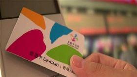 台北捷運,票價優惠,忠誠度,回饋獎金,悠遊卡(圖/翻攝自悠遊卡官網)