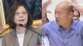 總統蔡英文、國民黨總統參選人韓國瑜(組合圖/資料照)