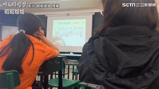 ▲▼在台灣住了七年的韓妞「昭昭姐姐」為了領回畢業證書,再次踏上懷念的地方。(圖/昭昭姐姐쨔오의일상 授權)