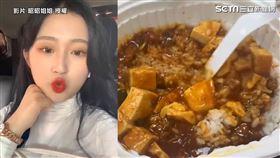 吃美食是目的補學分是順便?韓妞淚喊:好想念麻婆豆腐