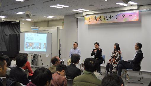 台灣人權工作成果亮麗 法日專家稱讚台灣和法國駐日大使館文化中心5日在東京合辦「國際人權聯盟第40屆年會分享會」,邀請3位日本人權專家分享到台灣參加年會的心得。中央社記者楊明珠東京攝 108年12月6日