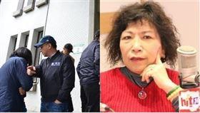 葉毓蘭,陳宜民,女警,外交部,組合圖