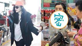 范冰冰 超市 狂嗑 圖/微博