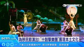 台南首辦移民節!本土樂團演出 舞蹈、音樂、市集超多元