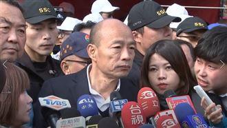 韓國瑜民調剩16% 他:補助款沒了