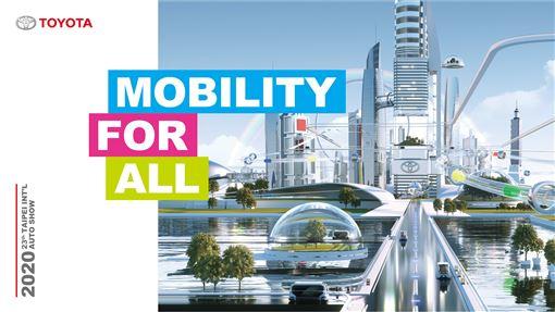 ▲Toyota公布2020世界新車大展參展陣容。(圖/翻攝網路)