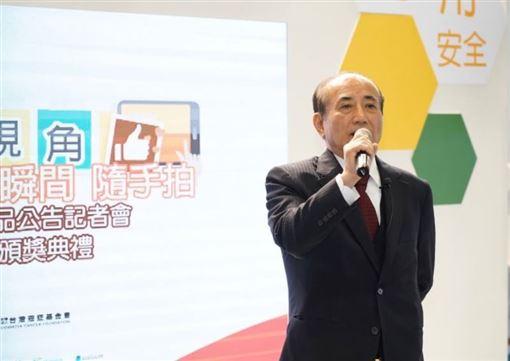王金平出席「癌友視角」隨手拍頒獎典禮。(圖/王金平辦公室提供)