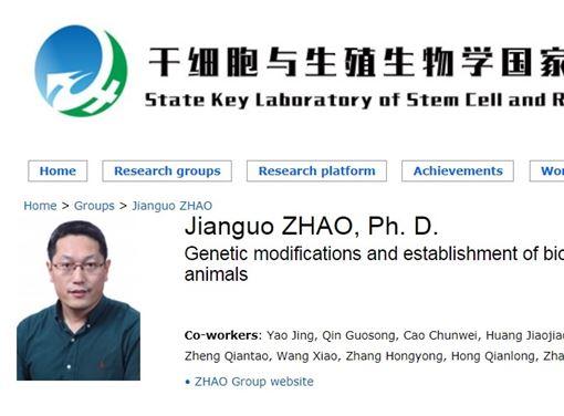 基改研究專家趙建國在位於北京的官方中國科學院動物研究所,帶領一支20人的科研團隊,他現已是世界基改豬領域的超級巨星。(圖取自rpb.ioz.cas.cn)