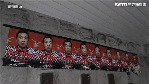 陳小春挺港警惹眾怒!林口體育館開唱 被噴漆嗆「強X犯」 圖翻攝畫面