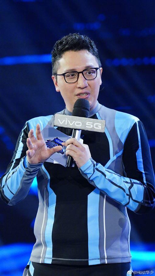 網傳《追我吧》主持人華少有意離開浙江衛視。(圖/翻攝自微博)