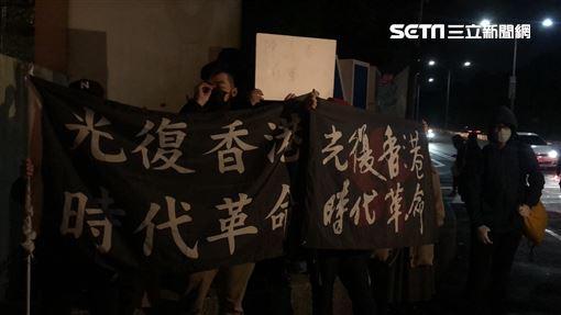 抗議陳小春(記者林芷卉攝影)