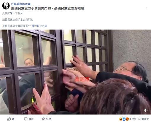 陳玉珍手被門夾傷…關鍵影片曝光!網驚呆:兇手竟是自己人(圖/翻攝自臉書打馬悍將粉絲團)