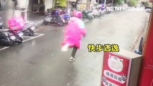 雨衣男,縱火,四面佛,逃逸