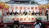 首屆危老+都更博覽會 公銀共襄盛舉