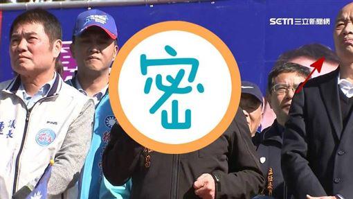 徐耀昌,韓國瑜