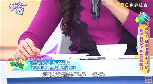 日本吃拉麵「嚴禁筷子平放碗上」! 梨梨亞崩潰曝「不吉利象徵」:很常看台灣人這樣(圖/翻攝自2分之一強 YouTube)