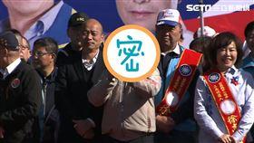 劉政鴻,批小英同婚