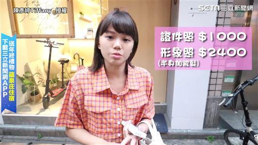 美爆!情侶體驗韓式證件照 台灣租衣妝髮一應俱全