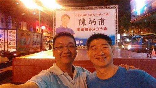 陳炳甫,黃瑞廷,外遇,婚外情,台北/翻攝黃瑞廷臉書