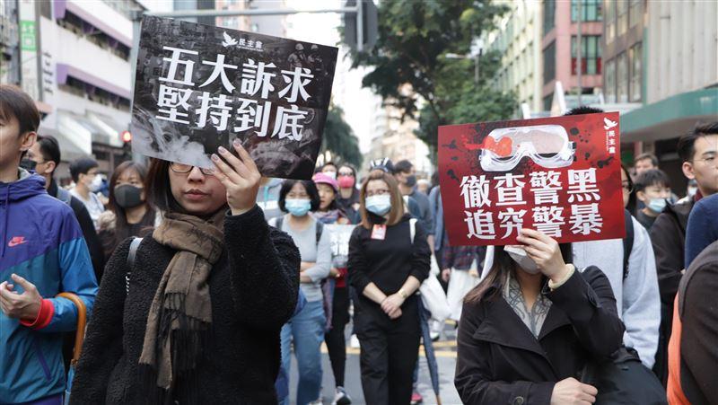反送中/香港民陣遊行擠爆銅鑼灣 續爭五大訴求缺一不可