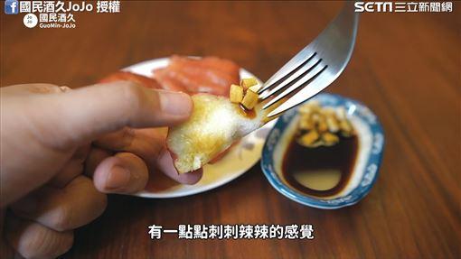 試吃蓮霧配蒜頭醬油。(圖/國民酒久JoJo臉書授權)
