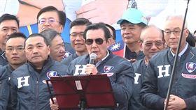 馬英九,韓國瑜新北造勢