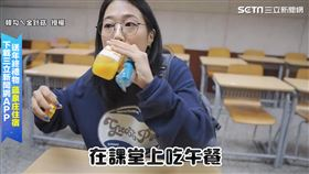 偷溜進教室、上課穿拖鞋吃東西 韓國人五大行為超台!