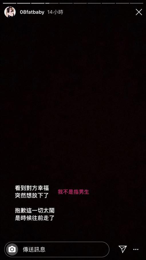 阿乃,米砂,孫安佐,放下,道歉(圖/翻攝自阿乃IG)