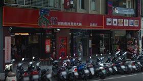 台北,馬辣,來客數,業務侵占罪(圖/翻攝google)