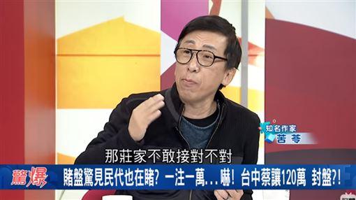 韓蔡2020勝負已定?苦苓爆:中共資金已退場