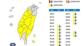 氣象局,天氣,低溫特報,台灣颱風論壇 天氣特急