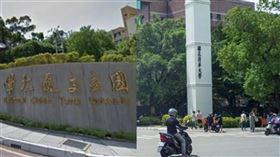 不怕反送中?清大交大5教授跳槽香港