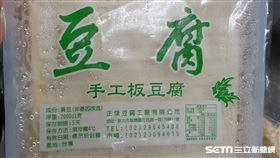 北市衛生局今(9)日公布108年度火鍋料產品抽驗結果,1件手工板豆腐違規。(圖/北市衛生局提供)