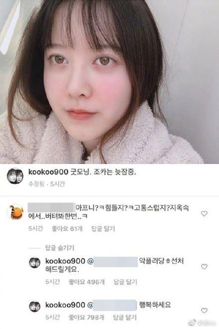具惠善/微博