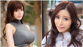 AV女優櫻井彩宣布引退,因為遭到粉絲性侵。(圖/翻攝自推特)