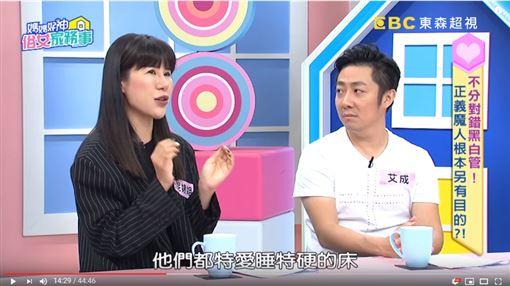 丹妮婊姐(翻攝自YouTube)