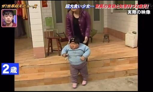 2歲重43公斤!大胃王女童 9年後現況曝光(圖/翻攝自bilibili)