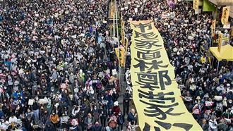 區議會選舉反而保住林鄭月娥特首大位