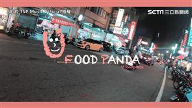 ▲來自屏東的饒舌團體「狂壺Crazy Jug」,創作出超洗腦的歌曲《你的foodpanda》。(圖/TSP MUSIC 授權)