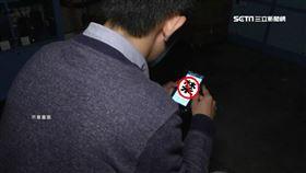 滑手機 看手機 示意圖