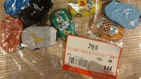 9顆巧克力竟要價144元