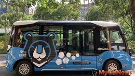 淡海新市鎮智駕電動巴士 預計2020年1月綠色智慧運輸展亮相(圖/資料照)
