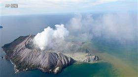 紐西蘭,白島,White Island,火山爆發(圖/AP授權)