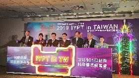 台北101浮現化學元素 一連3日巨幅