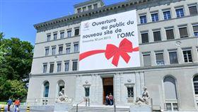 世界貿易組織 WTO 圖/翻攝自WTO臉書