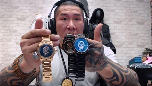 館長錶(圖/翻攝自YouTube)