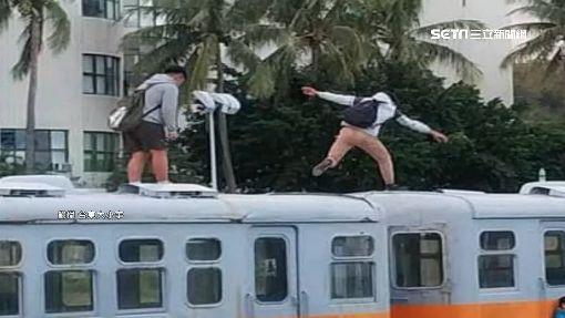 2少年爬「光華號」車頂 驚險跨越車廂